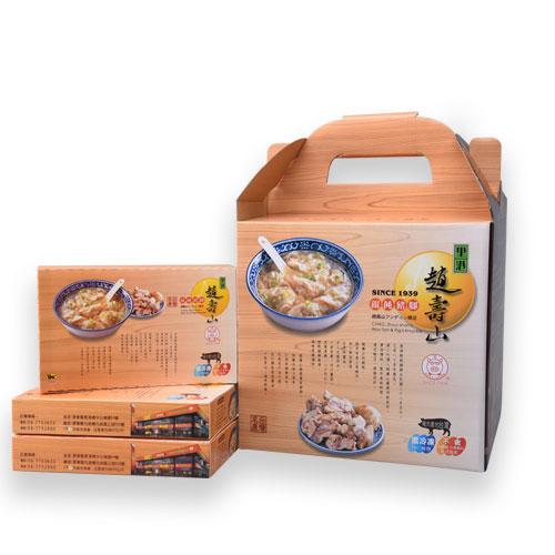 套餐A - 招牌餛飩十盒(買十送一)